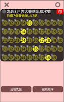 Screenshot of 樂透對兌獎