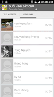 Screenshot of Duoi Hinh Bat Chu 2014