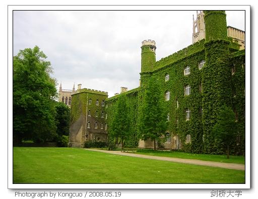 剑桥-皇后学院