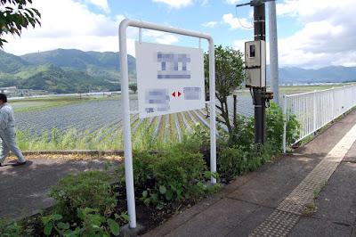 駅ホーム看板標識設置完了1
