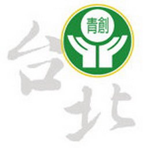 臺北市中國青年創業協會 LOGO-APP點子