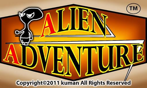 Alien Adventure unlock