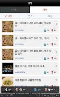 Screenshot of 국민내비 김기사 - 2.0