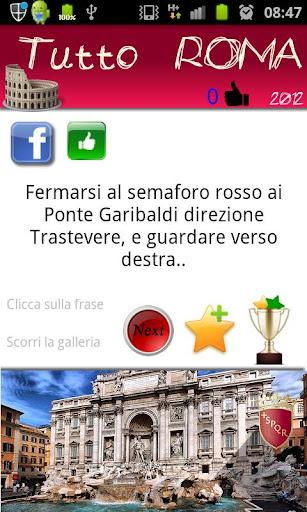 Roma: Leggende curiosità