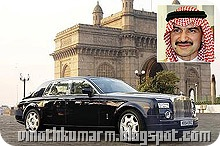 Prince Alwaleed Bin Talal Alsaud - $20 billion – Rolls-Royce: Billionaire Car
