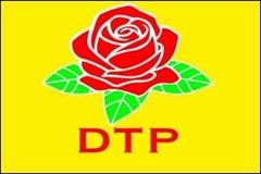 dtp_logo_300