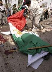Kirkuk Kurdistan Suicide Explosion itc-iraq