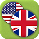 Learn English Irregular Verbs
