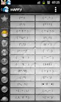 Screenshot of Cute Emoticons