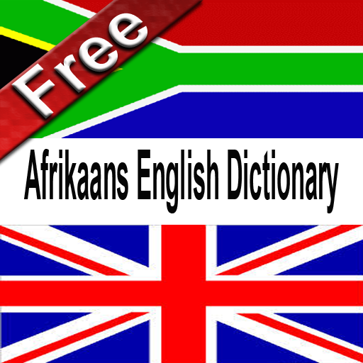 English-Afrikaans Online Dictionary - babylon