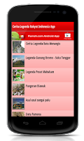 Screenshot of Cerita Legenda Indonesia