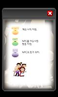Screenshot of 퐈이야! 구조대작전!!