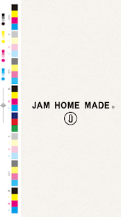 JAM HOME MADE - screenshot