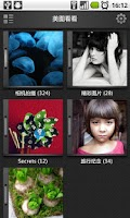 Screenshot of 美图看看