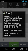 Screenshot of IPECS COMMUNICATOR 2