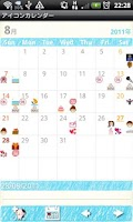Screenshot of Icon Calendar Free