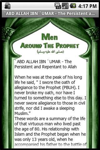 【免費書籍App】Men Around Prophet - Sahaba-APP點子