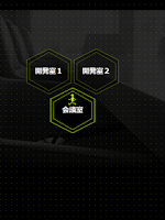 Screenshot of ANGEL WHISPER 【アドベンチャーゲーム】