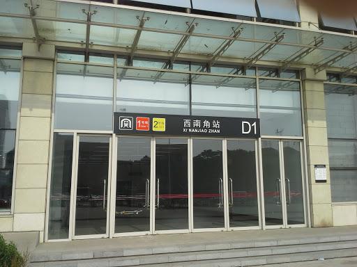 Xi Nan Jiao Zhan(Southwest Corner Station)