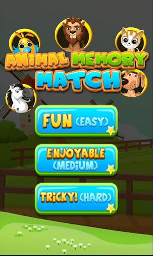 子供のための動物のメモリーマッチ