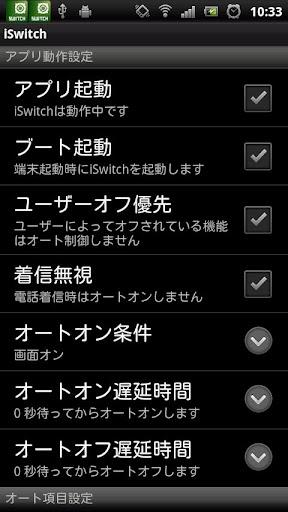 .SwitchFree