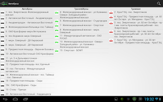 Screenshot of КрасГорТранс (KGT Trial)