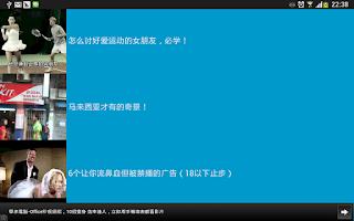 Screenshot of 驚奇影片