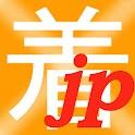 Tsuitara.jpSHIGA icon