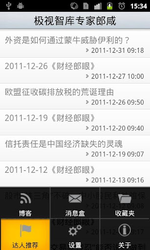世界足球2012免谷歌破解版 v1.8.0ag 世界足球2012免谷歌破解版安卓版下載_百分網