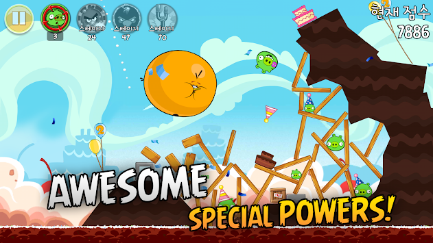 Angry Birds For Kakao APK screenshot thumbnail 12