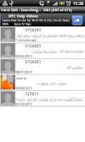 Screenshot of Farsi SMS