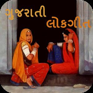 Bharatiya Sanskriti Darshan