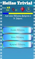 Screenshot of Hellas Greek Quiz Vs (Trivial)