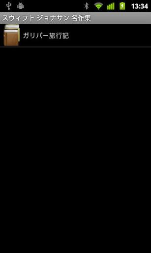 LED汽車燈泡LED大燈LED汽車 頭燈LED燈泡 LED車用大燈燈泡 汽車LED大燈 機車LED大燈H1 H3 H4 H7 H8 H9 H11 H13 H16 HB1 HB2 HB3 ...