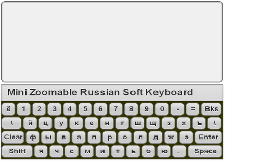 Mini Russian Keyboard Pad