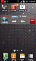 Screenshot of 웹소설 포유(네이버 웹소설 요일별 모음)