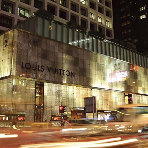 LV Shop Night Live Wallpaper LOGO-APP點子