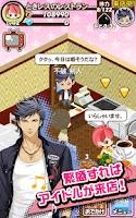 Screenshot of ときめきレストラン☆☆☆(ときレス)【恋愛ゲーム】