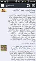Screenshot of Reader for Google News