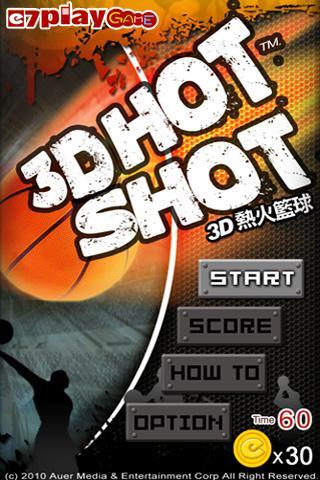 3D熱火籃球