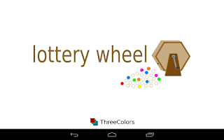 Screenshot of lottery wheel Free