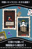 Screenshot of 脱出ゲーム 海賊船からの脱出