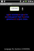 Screenshot of Number Trainer
