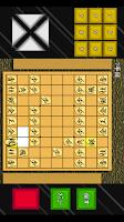 Screenshot of 入門将棋