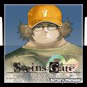 バッテリーマネージャーSteins;Gate/ダル icon