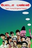 Screenshot of Poda Panni - Tamil  Ringtone's