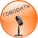 Speak English Easily_Russian icon