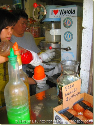 waiola shave ice making