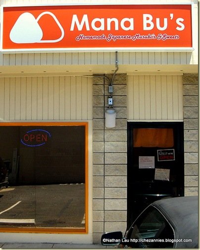 mana bu's storefront