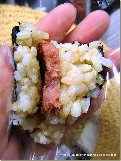 Teri Spam with brown rice  musubi